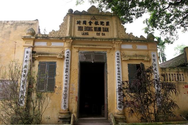Старинный дом, который использовался как зал заседаний местного народного комитета.